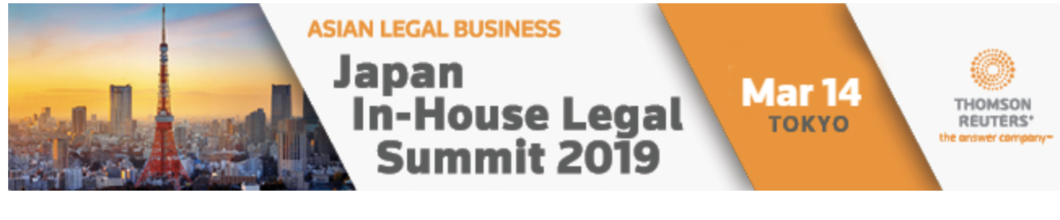 ALB Japan In-House Legal Summit 2019